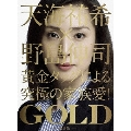 GOLD DVD-BOX