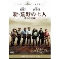 新・荒野の七人/馬上の決闘[MGBQG-16693][DVD] 製品画像