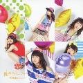 桃色スパークリング [CD+DVD]<初回生産限定盤B>