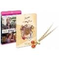 『食べて、祈って、恋をして』ブルーレイ+DVD BOX EAT version [Blu-ray Disc+DVD]<完全限定生産版>