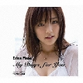 My Days for You<初回生産限定盤B>