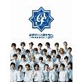 花ざかりの君たちへ~イケメン☆パラダイス~2011 Blu-ray BOX