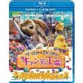 イースターラビットのキャンディ工場 [Blu-ray Disc+デジタルコピー]