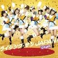 ライジング・サン JAPAN! (TYPE-A)