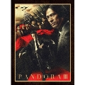 パンドラIII 革命前夜 DVD-BOX