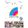 アメトーーク!DVD 21