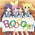 『探偵オペラ ミルキィホームズ 第2幕』ボーカルアルバム BLOOOOM!!!!