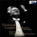 -スヴェトラーノフ没後10年記念- チャイコフスキー:交響曲全集