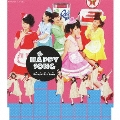 超HAPPY SONG<初回生産限定盤D>