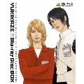 戦闘妖精雪風 Blu-ray Disc BOX<スタンダード版>