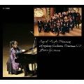 フジコ・ヘミング/スペイン・カメラータ21/トビアス・ゴスマン [CD+DVD]
