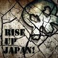 RISE UP JAPAN!