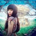 Faraway/Kiss you [CD+DVD]<初回生産限定盤>