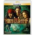 パイレーツ・オブ・カリビアン/デッドマンズ・チェスト MovieNEX [Blu-ray Disc+DVD]