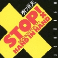 SEARCH FOR 1/3 STOP!HAND IN HAND [CD+DVD]