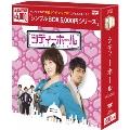 シティーホール <シンプルBOX 5,000円シリーズ>