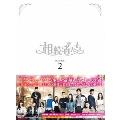 相続者たち Blu-ray BOX II [3Blu-ray Disc+DVD]