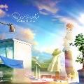 Re:set -The Best of Ryo-kun-<通常盤>