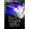 Da-iCE LIVE TOUR PHASE 3 -FIGHT BACK-
