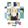 イタズラなKiss Songs<通常盤>