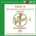 ヴィーナス・アメイジングSACD スーパー・サンプラー Vol.4