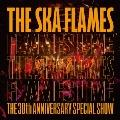 FLAMES LIVE<通常盤>