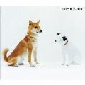 海賊盤 [CD+DVD]<初回盤>
