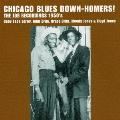 シカゴ・ブルース・ダウンホーマーズ - コブラ/JOB・レコーディングス 1950's