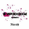 SAPPORO GROOVE SEASON 2