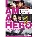 アイアムアヒーロー DVD通常版[EYBF-11181][DVD]