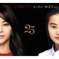 VINGT-CINQ ANS [3CD+3DVD]