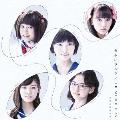 きみにワルツ/NO MORE CRY [CD+DVD]<初回盤>