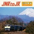 JNR to JR 国鉄民営化30周年記念トリビュート・アルバム [CD+DVD]