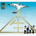 人生 [CD+DVD]<初回限定盤>
