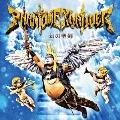 幻の聖剣 [CD+DVD]<初回限定盤>