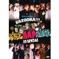 BSスカパー!BAZOOKA!!! 第11回高校生RAP選手権 in 仙台