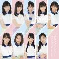 低温火傷/春恋歌/I Need You ~夜空の観覧車~ [CD+DVD]<初回生産限定盤B>