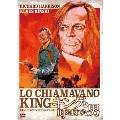 キングと呼ばれた男[ORS-7325][DVD] 製品画像