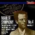 マーラー:交響曲第4番(世界初の全曲電気録音)