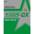 ゲームセンターCX ベストセレクション Blu-ray 緑盤 Blu-ray Disc