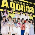 Are you Happy?/A gonna [CD+DVD]<初回生産限定盤B>