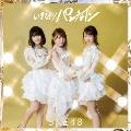 いきなりパンチライン [CD+DVD]<通常盤 (TYPE-B)>