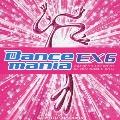 ダンスマニア EX6 [CCCD]