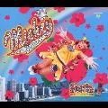 Mickey [CD+DVD]<初回生産限定盤>