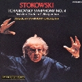チャイコフスキー:交響曲第4番 スクリャービン:練習曲 嬰ハ短調 作品2の1