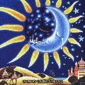 太陽と月のオアシス [CD+DVD]<初回盤>