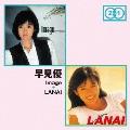 Image + LANAI