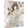 八犬伝-東方八犬異聞- 13 [Blu-ray Disc+CD]<初回限定版>