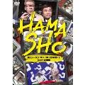HAMASHO 第1シーズン[1997.10~1999.9]DVD 1 ヒット企画集