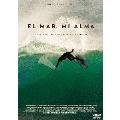 エル・マール・ミ・アルマ-南米チリの海、そして人、出会いの旅-